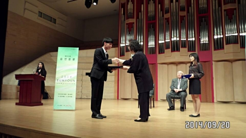 Flute student Sun Min Yang wins 2nd place in finals at Eum Yeon Competition, Youngsan Art Hall, Seoul. September 2014.