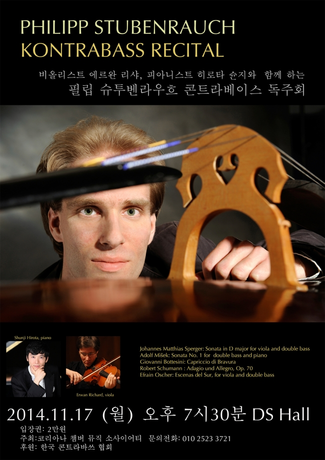 Philipp Stubenrauch Double Bass Recital. DS Hall, Seoul. 17 Nov 2014.