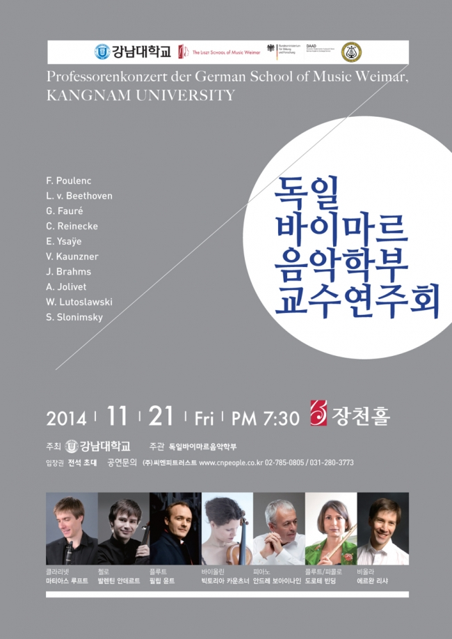 German School of Music Weimar Professors Concert. Jang Cheon Hall, Seoul. 21 November 2014. 7:30 pm.
