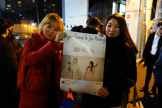 Posters are printed for Hyeri Song & Jiu Hwang's Duo Recital, 12 December 2014.
