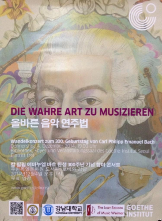 300 years of CPE Bach, Goethe-Institut Seou, 4 December 2014.