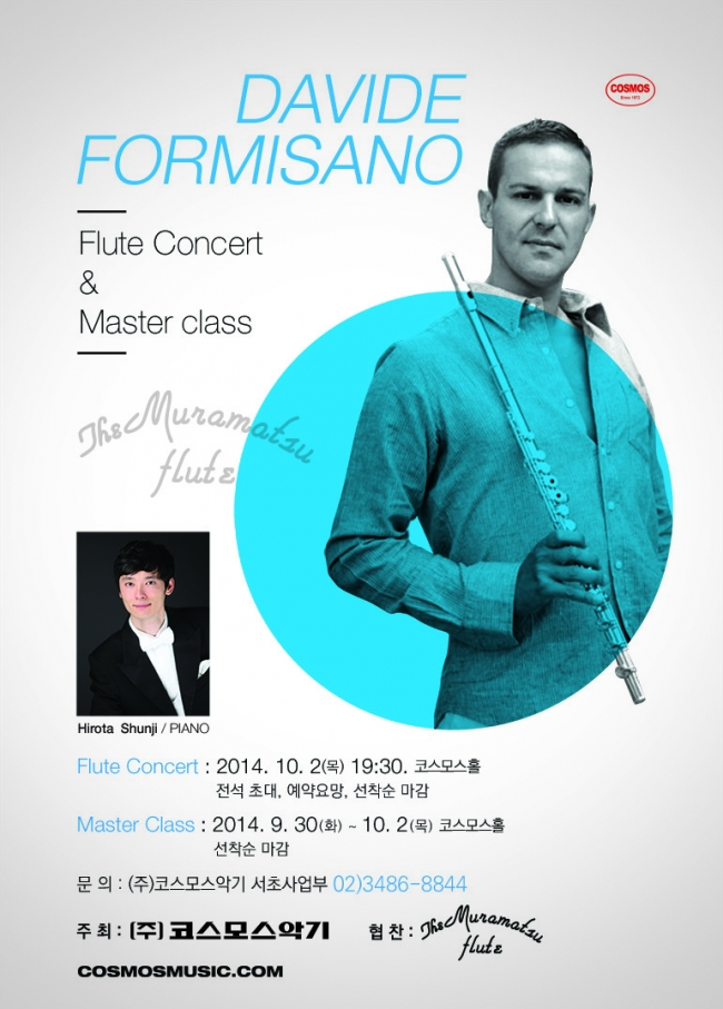 Davide Formisano Flute Concert and Masterclass, Cosmos Music, Seoul. 2 October 2014.