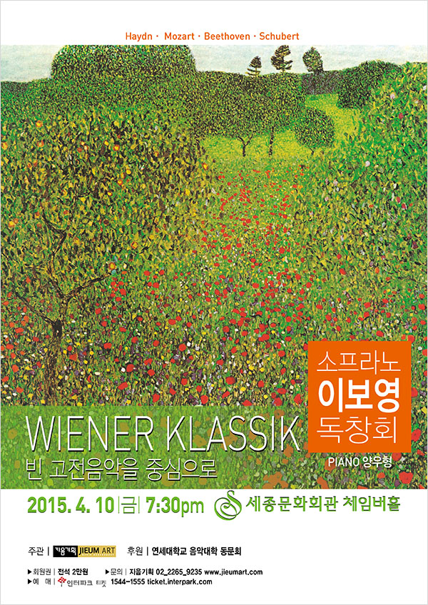 Soprano Lee Bo Young Recital with pianist Yang Woo Hyung, Sejong Center for the Performing Arts, 10 April 2015. 7:30 pm