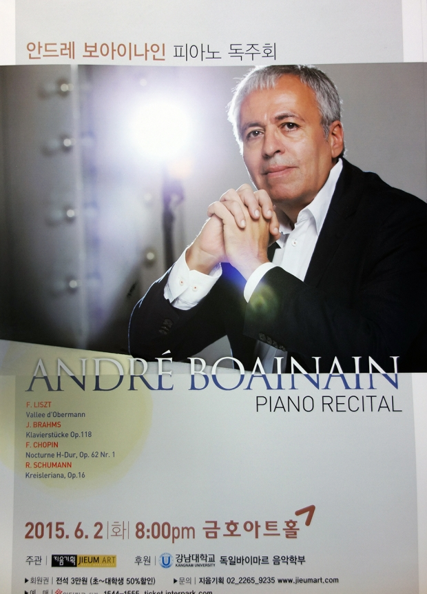 André Boainain Piano Recital, Kumho Art Hall, Seoul. 2 June 2015