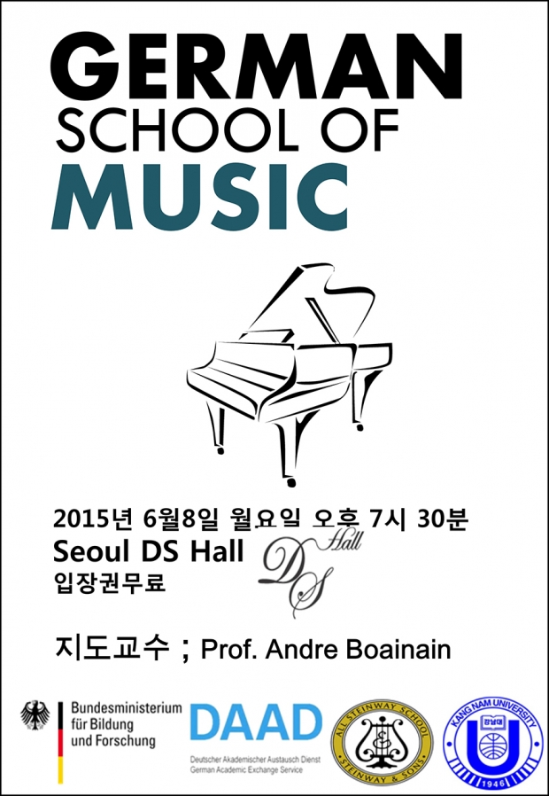 Piano Student Concert. Students of Prof. André Boainain. Seoul DS Hall, Mon 8 June 2015. 7:30 pm. Free!