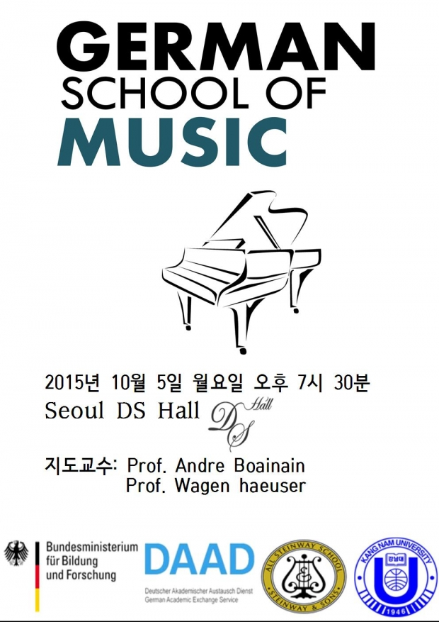 Piano Student Concert. Students of Prof. André Boainain. Seoul DS Hall, Mon 5 October 2015. 7:30 pm. Free!