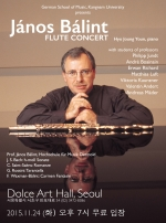 Tuesday 24 November János Bálint Flute Concert at Dolce Art Hall, Seoul