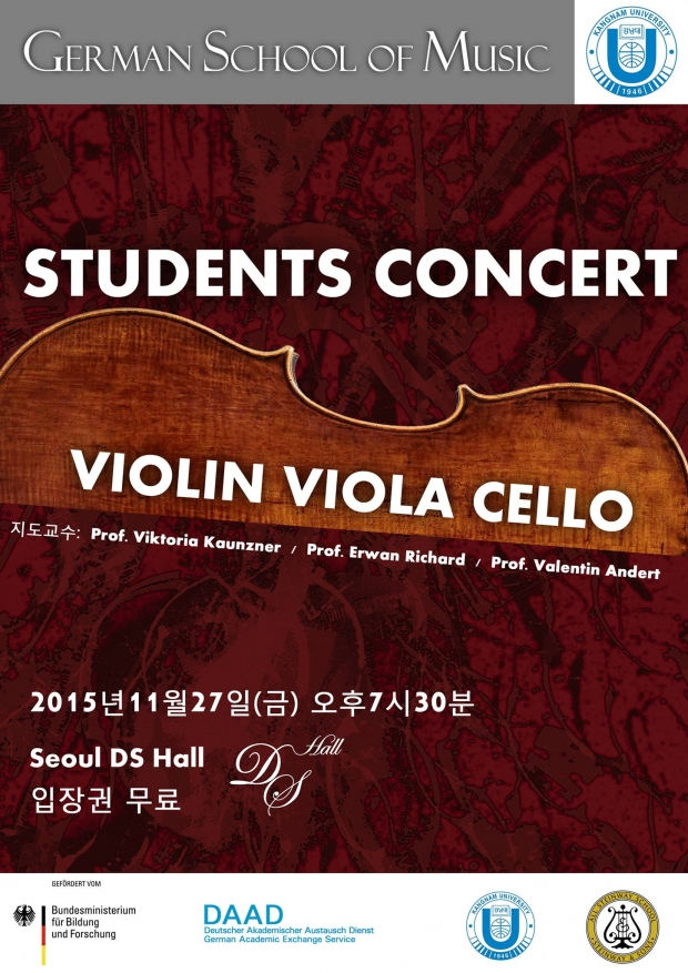 Violin • Viola • Cello Student Concert, DS Hall, Seoul. 27 November 2015