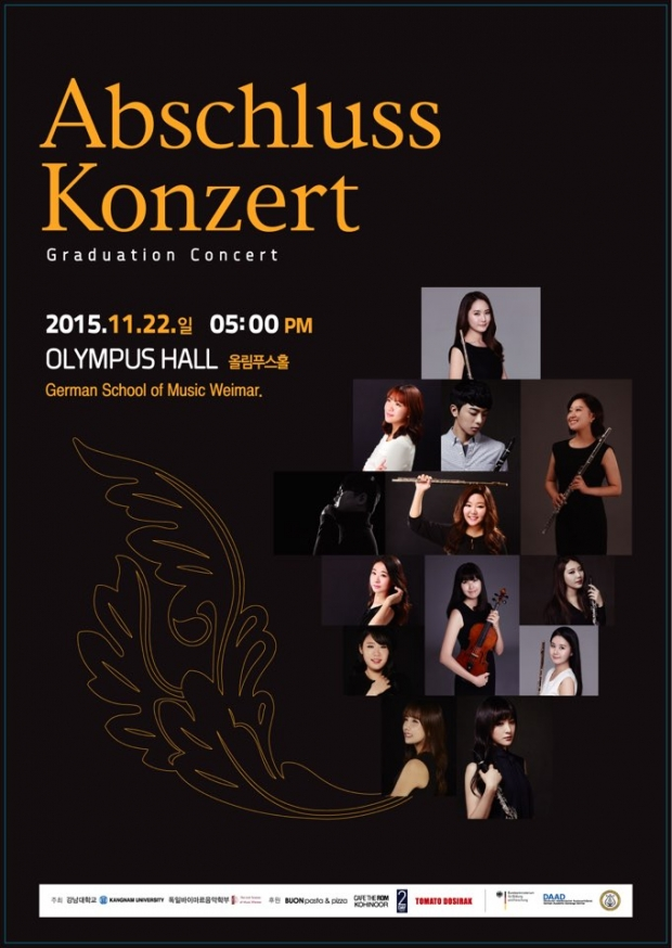 German School of Music, Kangnam University 2015 Graduation Concert, Sun 22 November 2015, Olympus Hall, Seoul, 5 pm.